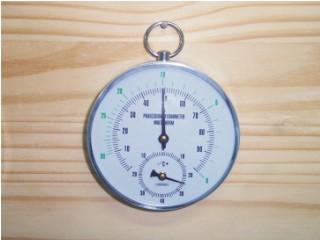 Termohigrômetro analógico - Sundo